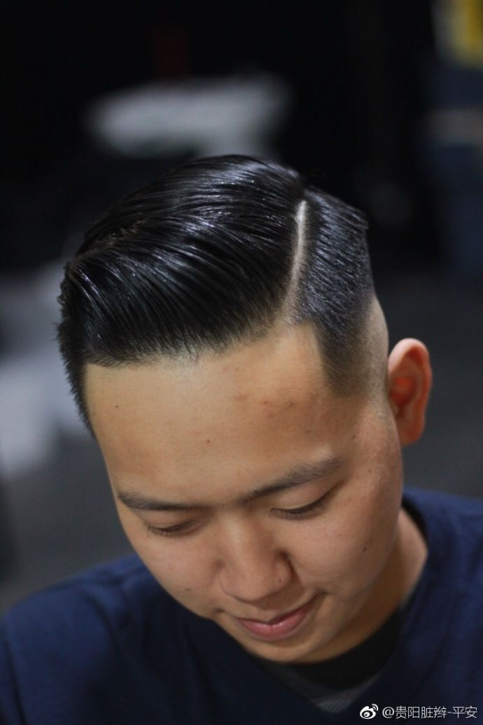 Pin On Great Haircuts Asian Style
