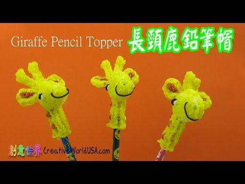 rainbow loom giraffe pencil topper   loom