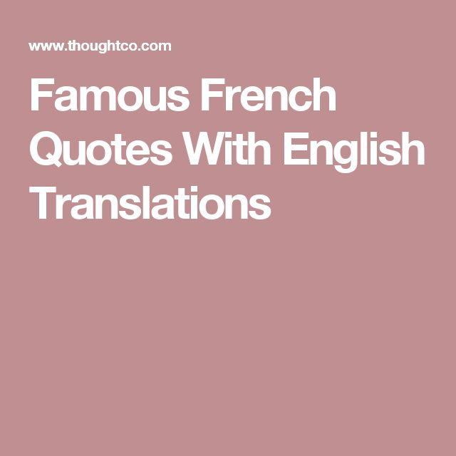 Famous French Quotes With English Translations