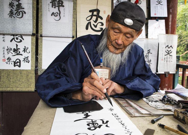 the writer - ancient fortune writer  Beijin 2013