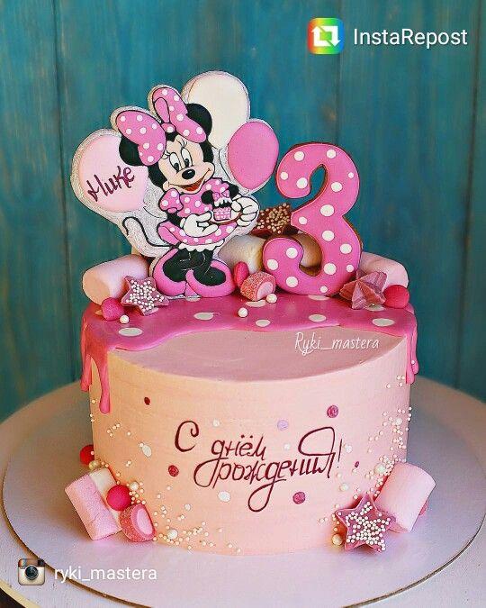עוגת מיני מאוס מקסימה ליום הולדת 3