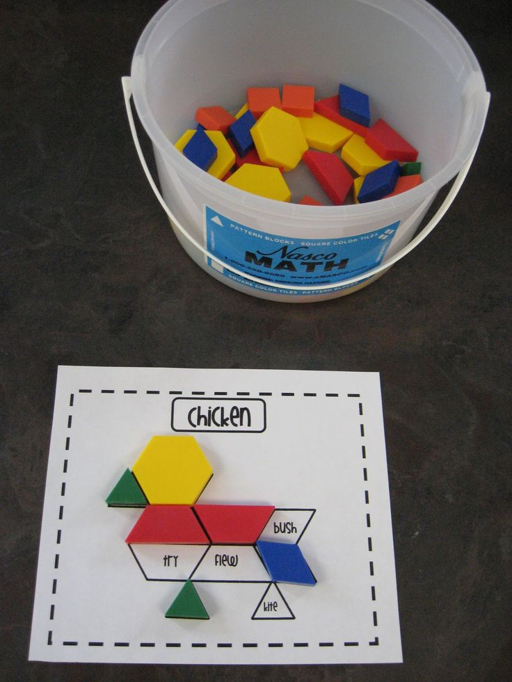 Reading Centers--pattern block sight words! Get some templates, write words on them, and the kids have to play in pairs--correctly saying each word (and using it in a sentence?) before they can cover it. It can work for letters and numbers, too.