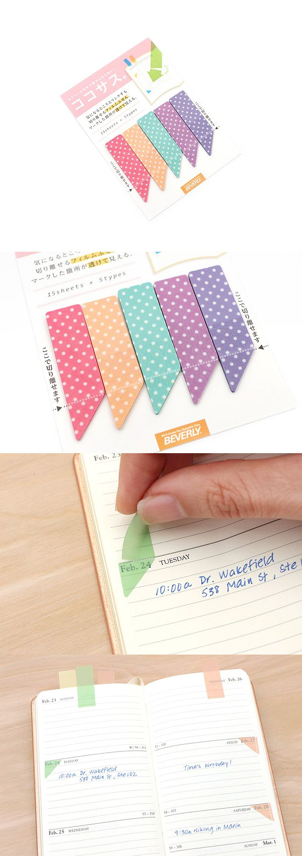 To use the Beverly Kokosasu markers, tear off the long part at the micro perforation and use it as a flag to bookmark the page. They're great to use with books, notes, calendars, magazines, and more.