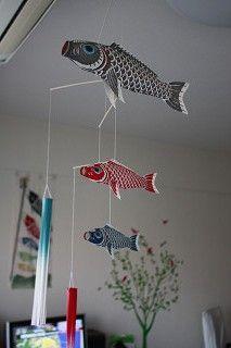 鯉モビール☆