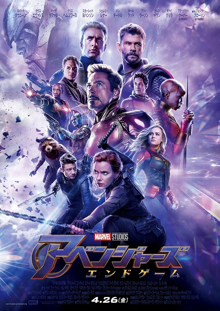 B145 Avengers End Game Art Decor Silk Poster Russian Marvel Movie Film