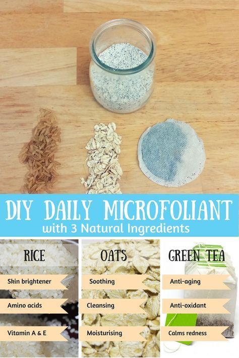 DIY Daily Microfoliant made from only 3 natural ingredients will leave your skin smooth and radiant. | Microfoliant DIY | natural face scrub | face exfoliator | DIY face scrub for sensitive skin | face scrub DIY| DIY Microfoliant | beauty DIY | DIY Beauty|