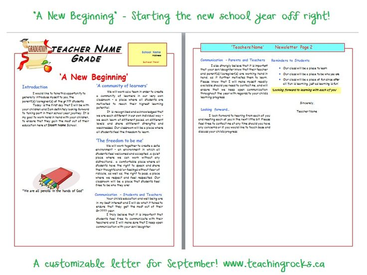 a new beginning a letter to be sent to your students each year