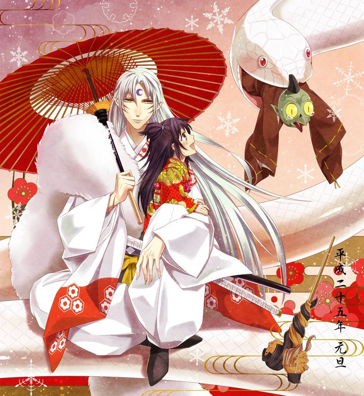 1031 Best Images About Inuyasha On Pinterest