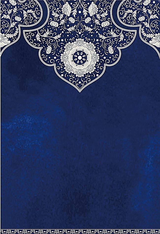 Blue Antique Vintage Wedding Background Wedding Background Background Vintage Islamic Art Pattern