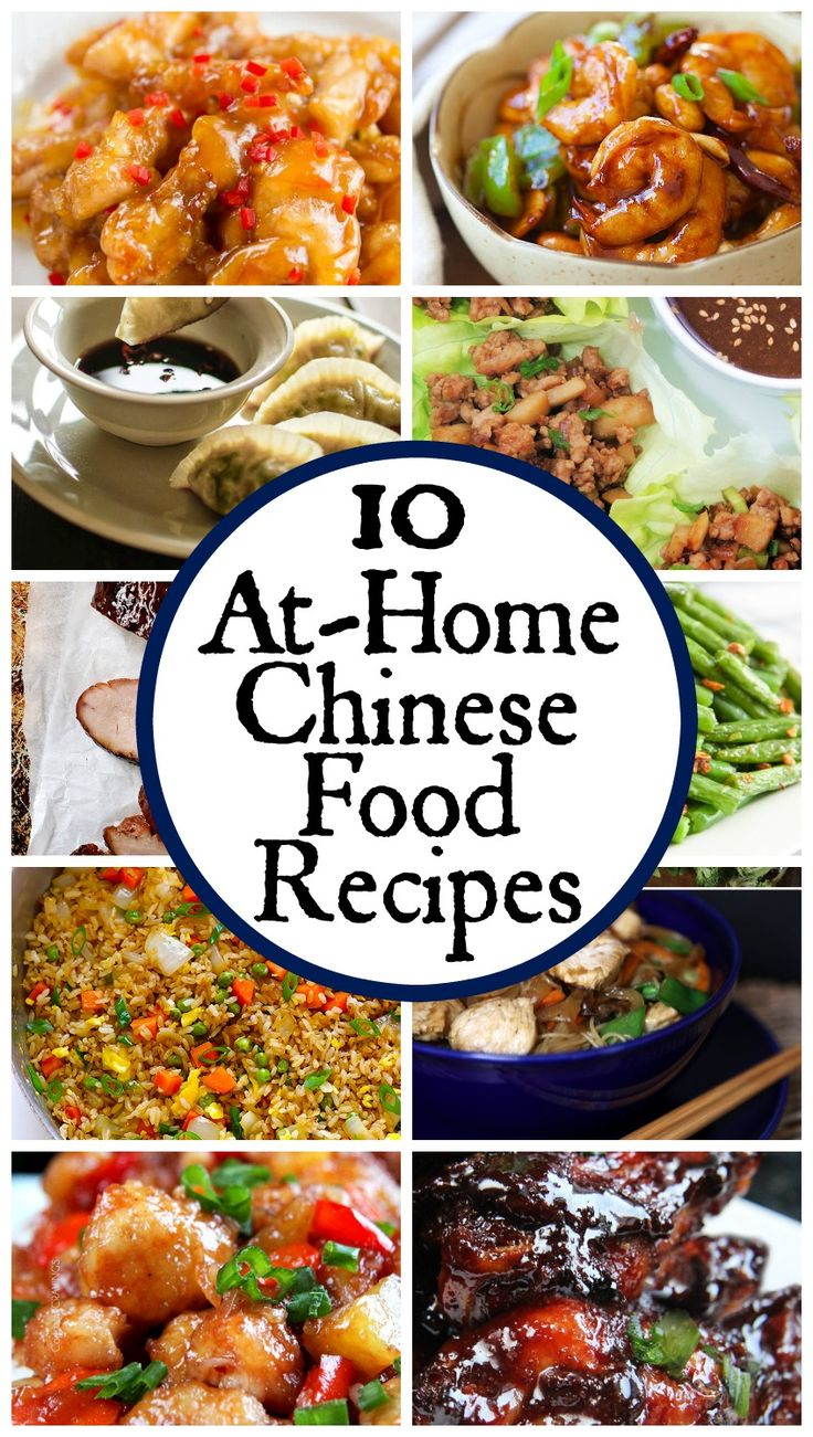The BEST Chinese food recipes to try at home! These look so good and way better than take-out! - Click for recipes!