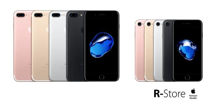 Scegliere il colore del proprio iPhone non è mai facile.