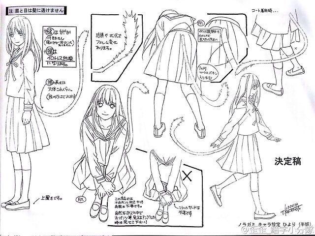 Character Design Reference Sheet : Hiyori character design noragamİ pinterest