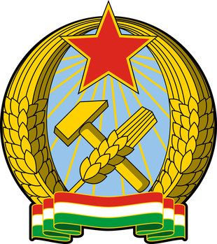 """Képtalálat a következőre: """"magyar címer 1956"""""""