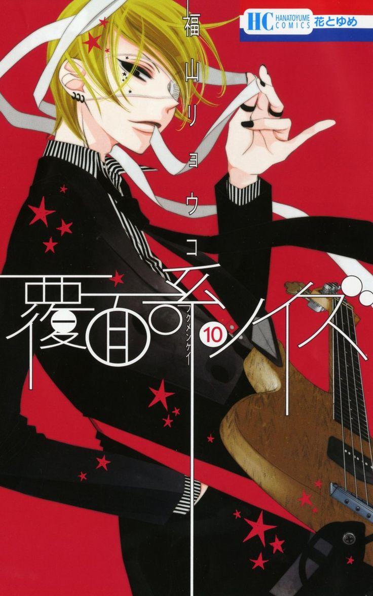 """El Manga Fukumenkei Noise un """"anuncio importante"""" el 5 de octubre."""