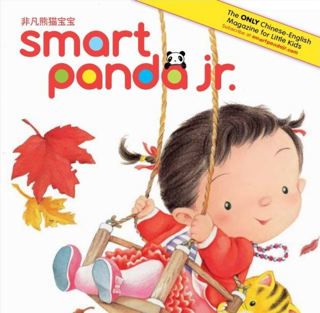 SMART PANDA THE ONLY CHINESE-ENGLISH MAGAZINE FOR KIDS #GIVEAWAY via @biculturalmama & @CricketMediaInc