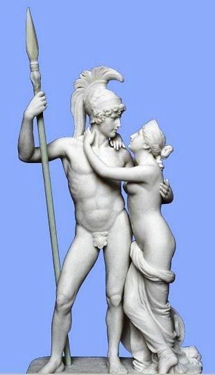 Lapis Lazuli: Sexualidade sagrada: Ares – o princípio masculino