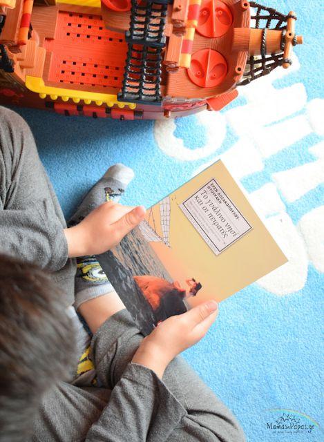 Βιβλία για παιδιά και εφήβου! Το γυάλινο νησί και οι πειρατές από τις Εκδόσεις Καλέντη!