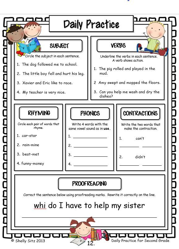 32 Best Morning Work For Second Grade Images On Pinterest
