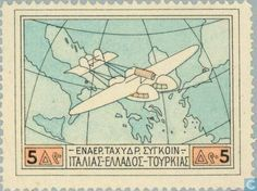 Stamps - Greece - Ionian Islands united with Greece 1939 | Post ...
