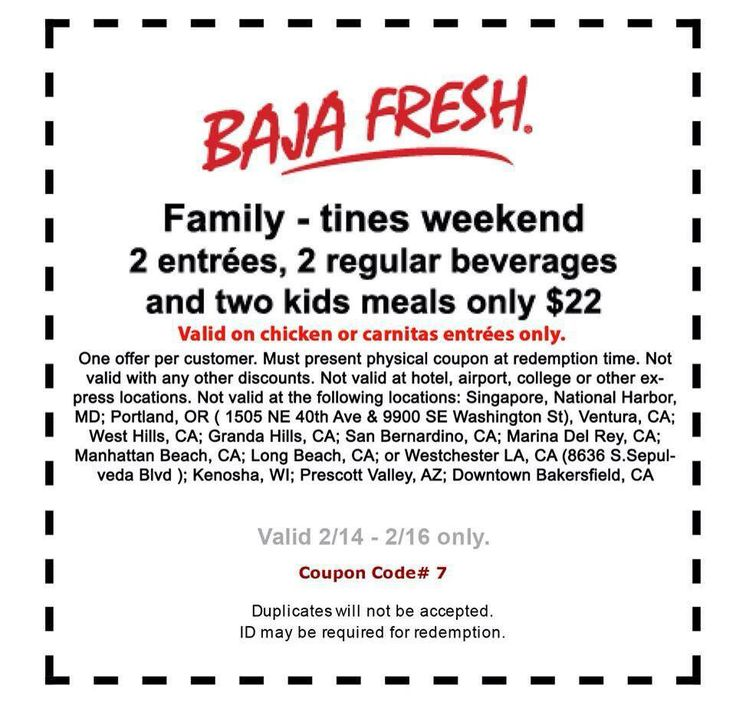 Never miss a single coupon for Baja Fresh! 3, people saving now.