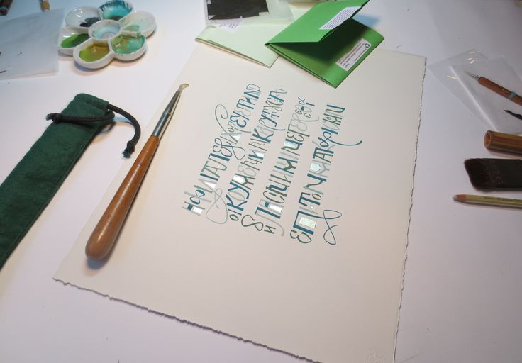 Georgia Angelopoulos. Experimental Greek lettering in progress. Gouache and green and light green gold. Text: Epikouros