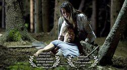 Фильм Антихрист HD смотреть онлайн
