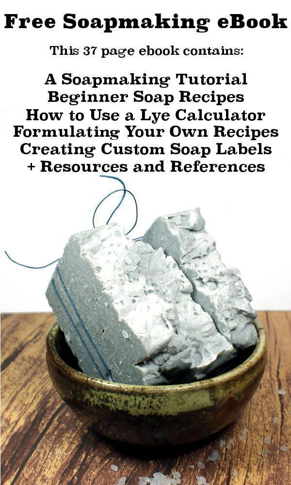 Learn how to make soap with this free soapmaking ebook designed for beginner soapmakers. This free soapmaking ebook contains information on how to make soap, using a lye calculator, how to formulate your own soap recipes, eight beginner soap recipes, creating custom soap labels and more.