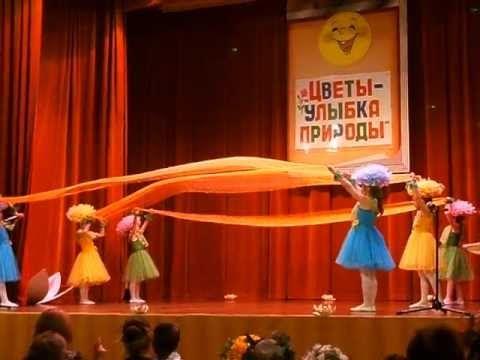 Танец цветов Д/С 2712