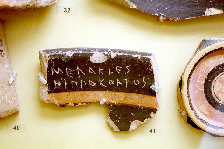 File:41 - Stoà of Attalus Museum - Ostracism against Megakles (487 BC) - Photo by Giovanni Dall'Orto, Nov 9 2009.jpg ~ An ostracon (Greek: ὄστρακον ostrakon, plural ὄστρακα ostraka) is a piece of pottery (or stone), usually broken off from a vase or other earthenware vessel. In archaeology, ostraca may contain scratched-in words or other forms of writing which may give clues as to the time when the piece was in use.