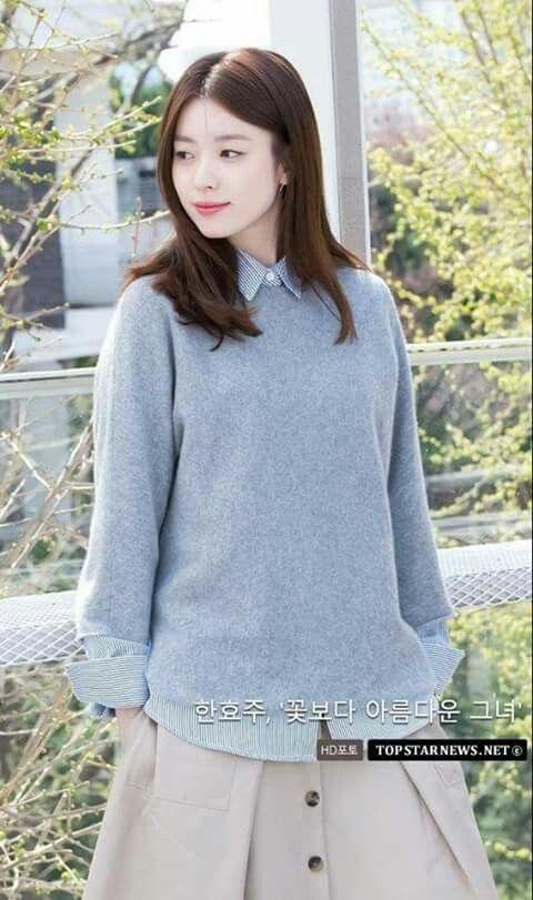 ♡ Han Hyo Joo ♡