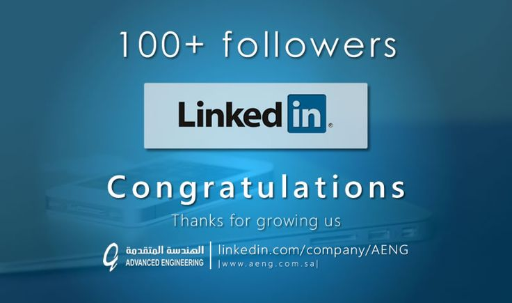 Congrats on having 100+ professionals on our Linkedin profile. Thanks for growing us. http://bit.ly/1LlqSBM