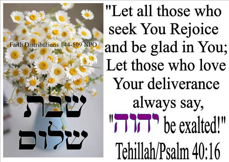 Shabbath Shalom! YAHWEH is ahavah