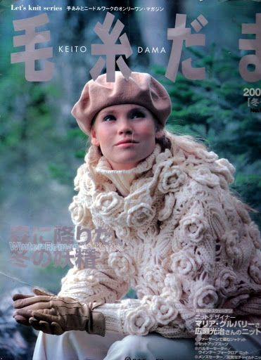 KEITO DAMA 2003 No.116 - azhalea VI- KEITO DAMA1 - Picasa Web Albums