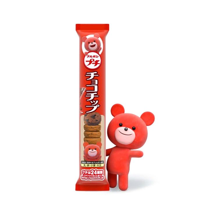 Buy in bulk and save! Bourbon's Petit Series is one of the most popular and fun Japanese snack products. This product is Petit Choco Chips, a perfect choice for morning and afternoon tea!Each product of the Petit Series is supportedby a different Petit Bear - See Choco ChipPetit Bear so cutely smiles at youon the package (*the bear is not part of this product)!Enjoy your petit afternoon tea adventure with Bourbon Petit Choco Chips.  Producer:Bourbon ブルボン Country of Production: Japan…
