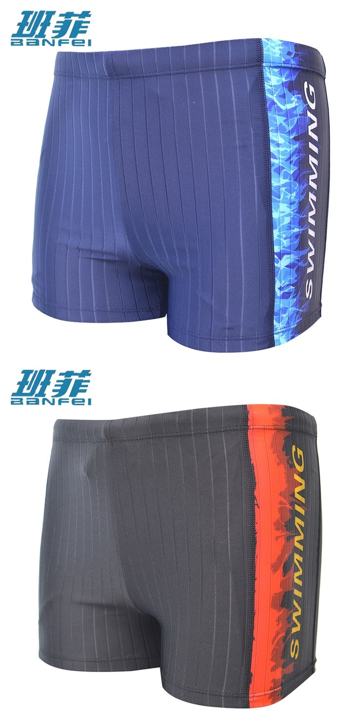 Swimming Trunks Men Swimsuits Professional Swimming Shorts For Men Breathable Trunk Beach Short Boxers maillot de bain homme