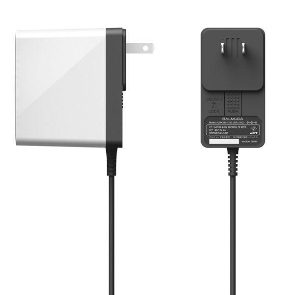 BALMUDA Multi adapter