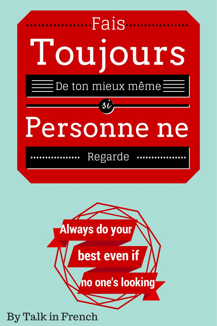 Motivational quotes in French