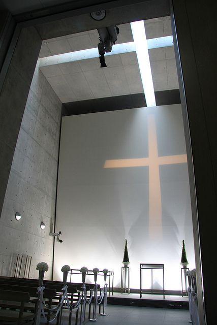 Igrejas para inspiração modernas. Projeto Arquitetônico 2