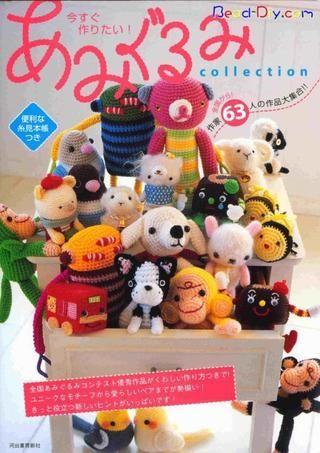 Amigurumi crochet  para vosotras enrhedadoras de Patrones de Crochet que os divirtais mucho viendola