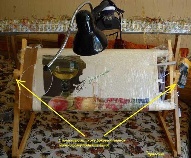 Как самому сделать диванный станок для вышивания? - Станки для вышивания - Тематические и авторские страницы НУ - Народный УЧЕБНИК вышивки - zlataya: ВЫШИВКА всерьёз и в радость