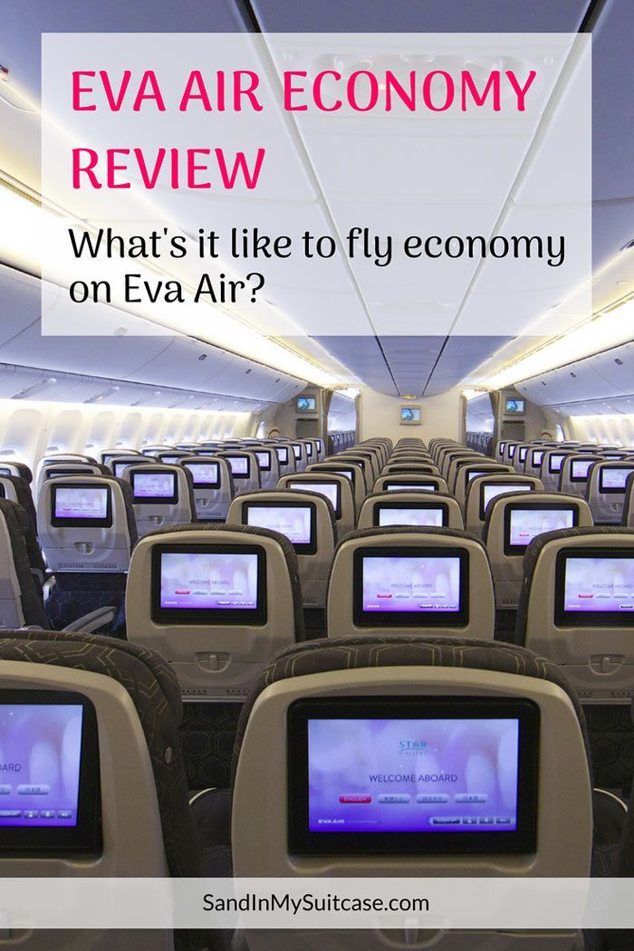 6631fdb19957 EVA Air Review  We ll Fly With Them Again