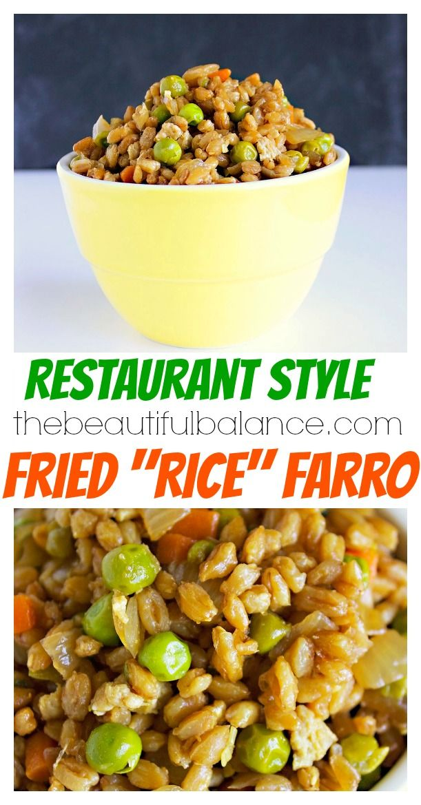 Healthy Restaurant Style Fried Rice Farro is low calorie version of a Chinese take-out classic.  Low in calories but bold in flavor and vegan options available.   The Beautiful Balance