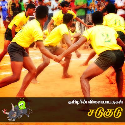 தமிழரின் விளையாட்டுகள் | Chellame Chellam | Tamil Traditional Games