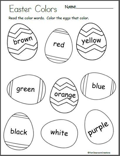 Easter Egg Color Worksheet