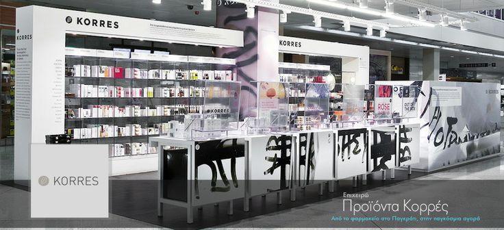 """ΚΟΡΡΕΣ: """"Από το φαρμακείο στο Παγκράτι, στην παγκόσμια αγορά"""". -  KORRES was established in 1996. The vision of George Korres to create products for the skin, based on the beneficial effects of herbs began from the first homeopathic pharmacy in Athens. Since then the company's growth was rapid, and today it is among the top brands around the world - See more at: http://www.ellines.com/en/epixeiro/5143-apo-to-farmakeio-sto-pagkrati-stin-pagkosmia-agora-2/ Copyright © Ellines.com"""