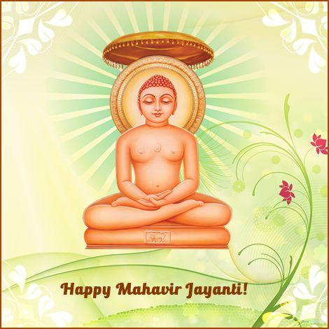 Happy Mahavir Jayanti!