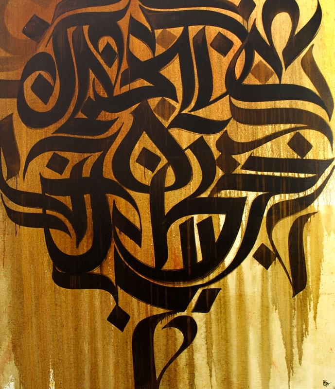 Vincent Abadie Hafez – David Bloch Gallery   galerie dart marrakech   Galerie dart   Marrakech