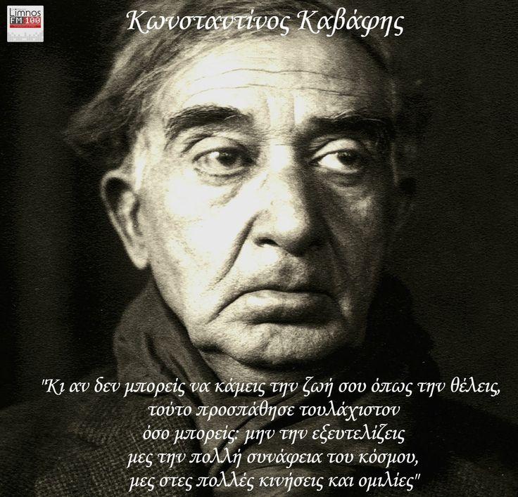 Στις 29 Απριλίου του 1933, πεθαίνει την ημέρα των εβδομηκοστών γενεθλίων του ο Κωνσταντίνος Καβάφης, ένας από τους σημαντικότερους Έλληνες ποιητές.