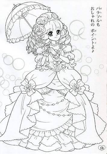 japanese shoujo coloring book 2 - Coloring Pages Anime Princesses