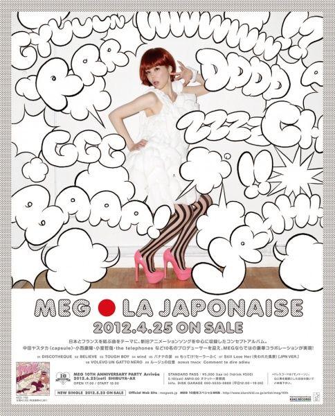4月 | 2012 | MEG | 装苑ONLINE:フキダシっぽい文字はもう少しシャープでもええなあ。とか思うけど色味とか好きです。 …